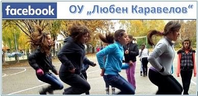 Facebook_LK