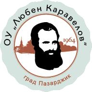 OY_Karavelov_Logo