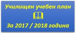 УУП_Икона